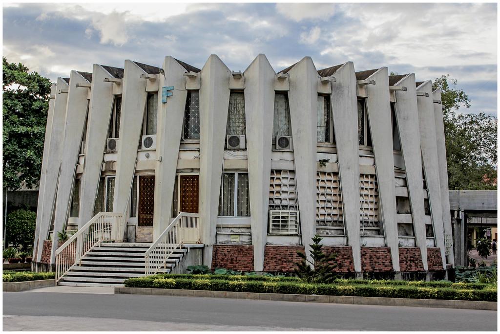 University Phnom Penh